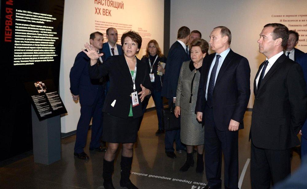Путин, Медведев и Ельцина на открытии