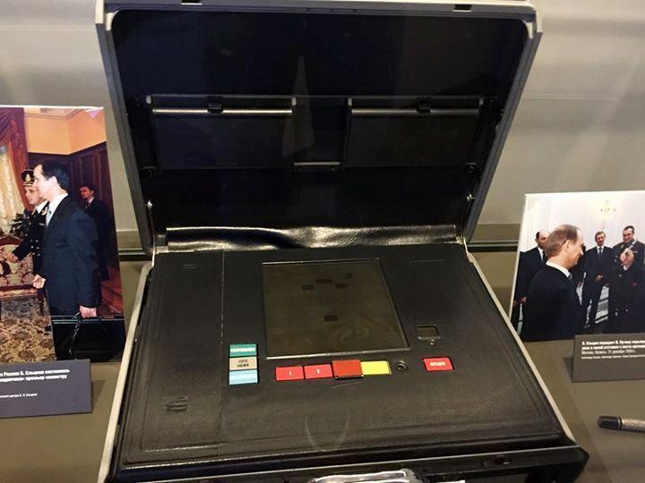ядерный чемоданчик