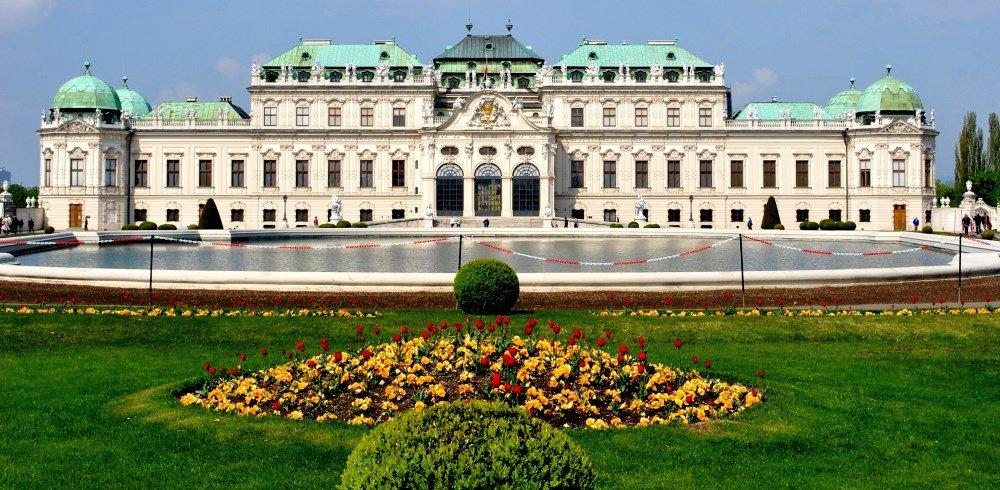 фотография дворцового комплекса Бельведер
