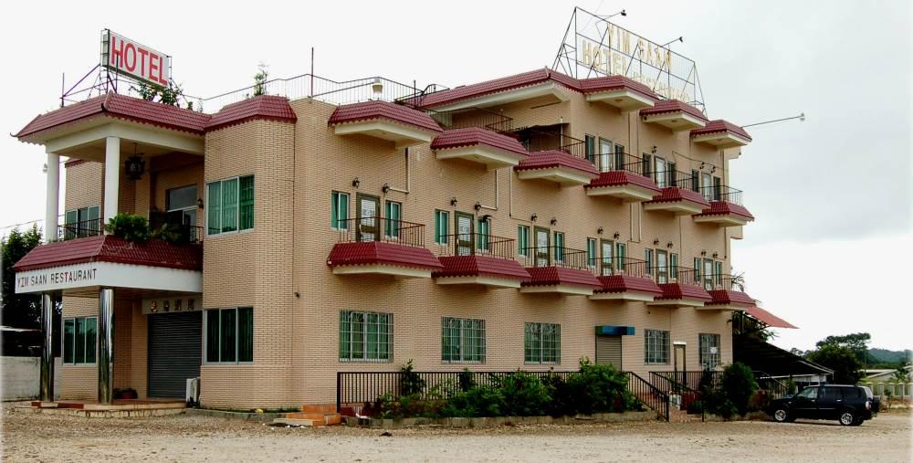 недорогой отель в Бельмопане