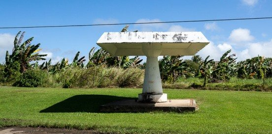 колонна Латте на Гуаме