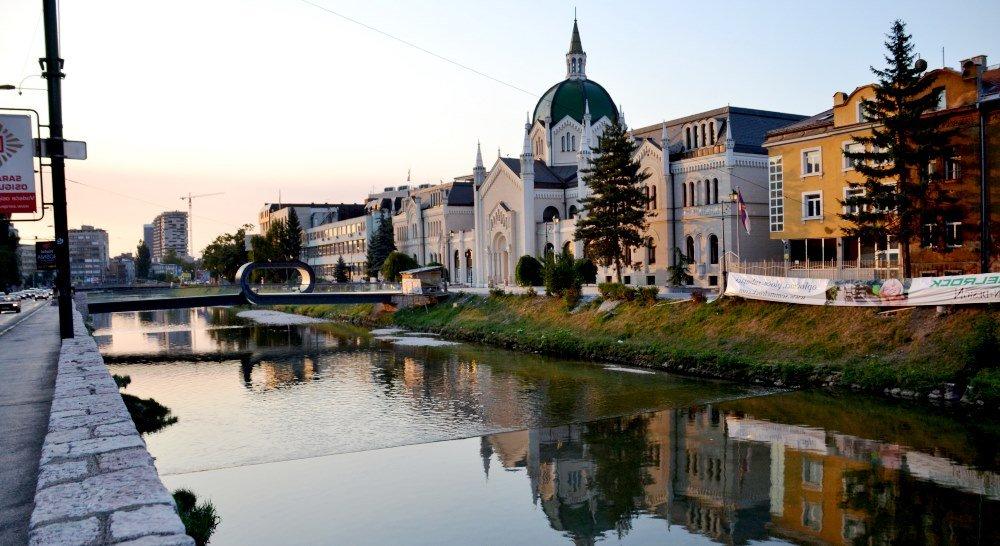 свежая фотография Сараево