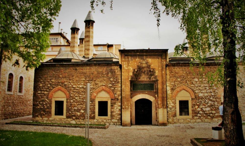 достопримечательность Медресе Хусревбега в городе Сараево