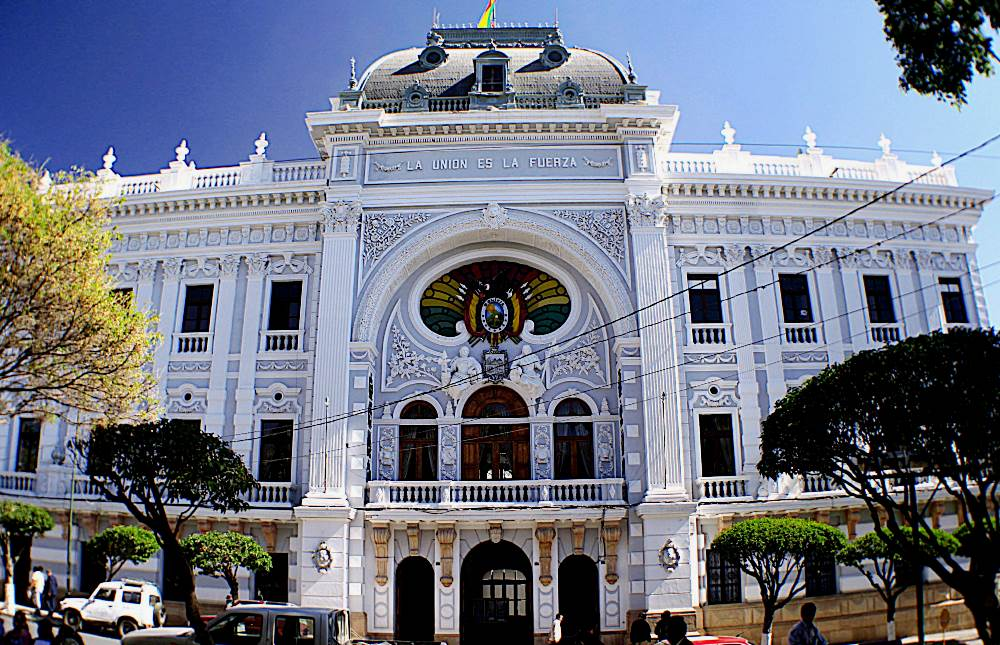 фотография административного здания в Сукре