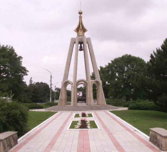 фотография мемориала