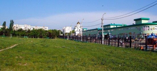 городской парк Тирасполя