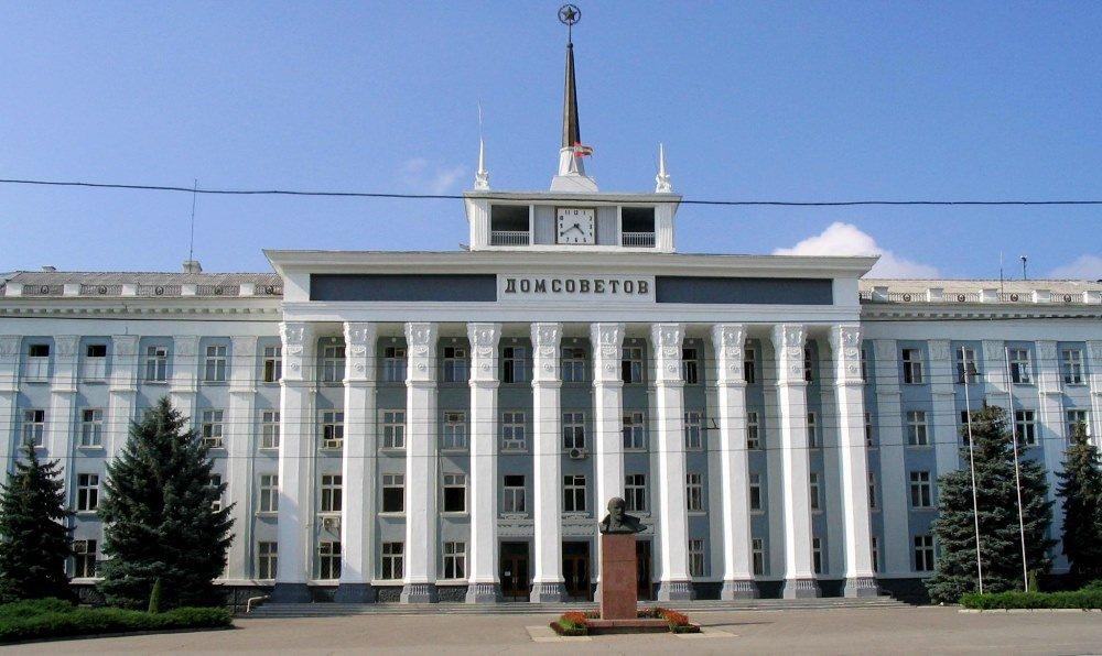 фотография Дома Советов в Тирасполе