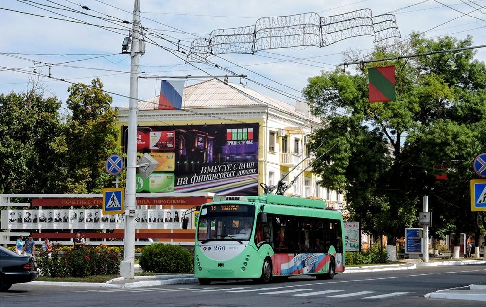 городская улица Тирасполя