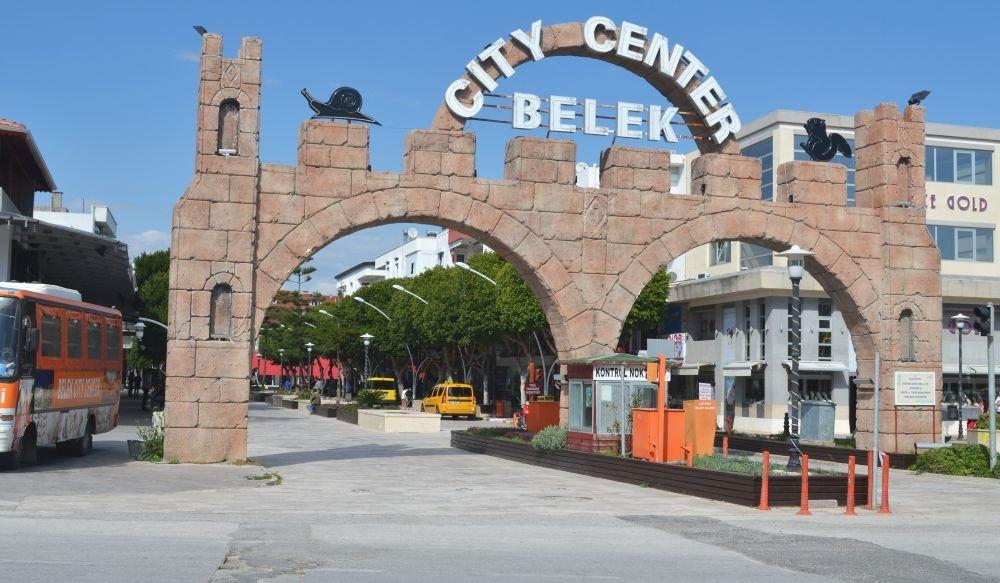 арка на входе в центр города