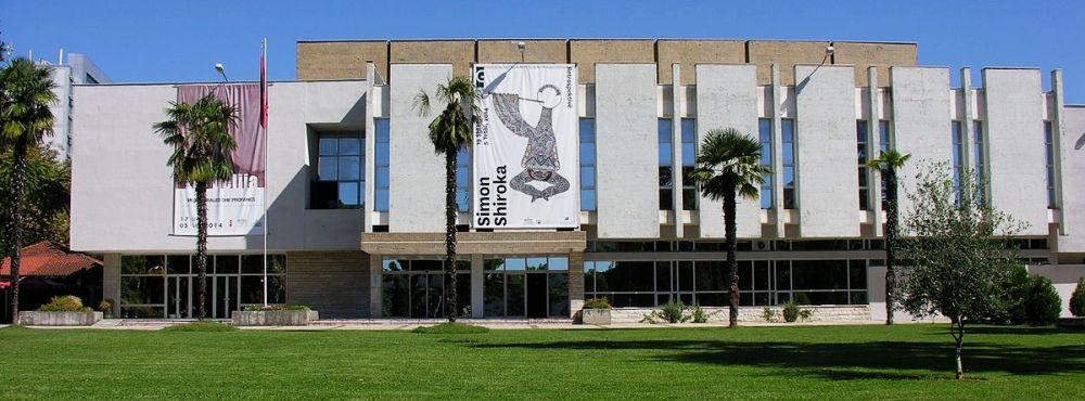Национальная галерея изобразительных искусств Албании